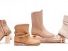 ccc-katalog-cipela-proljece-ljeto-2014-27