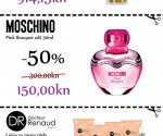 Parfumerija Martimex akcija zagreb